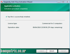 KAV 2010 Activation Wizard
